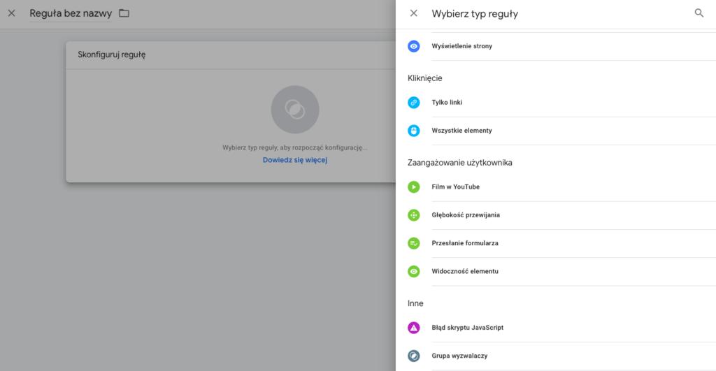 google tag manager reguły